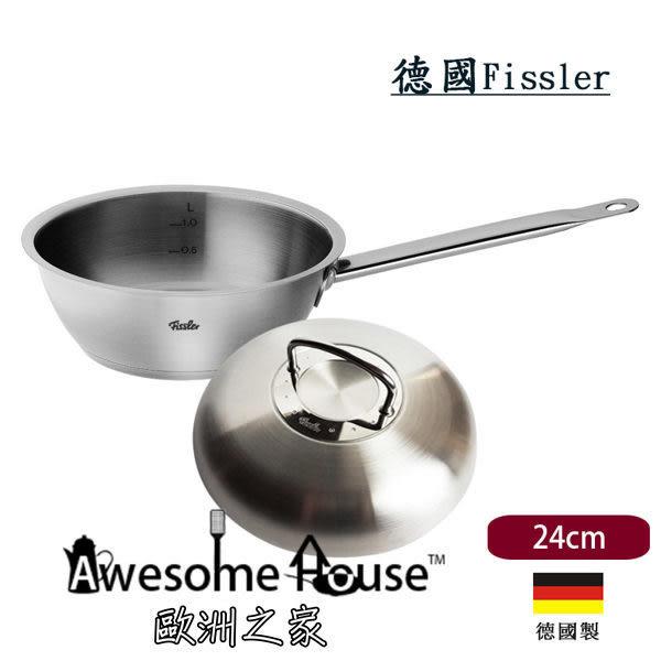 德國 Fissler 主廚系列 original profi 24cm 單柄 不鏽鋼鍋 拌炒鍋 (含高蓋) #8414324100