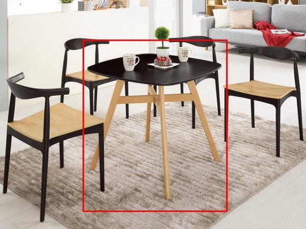 休閒桌椅 MK-491-1  溫蒂2.6尺休閒桌(黑色)【大眾家居舘】
