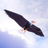 3D立體白頭鷹造型風箏(美國老鷹)(2米前桿式)(全配/附150米輪盤線)【888便利購】