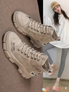 馬丁靴 女鞋子馬丁靴女百搭英倫風2021年新款秋冬學生網紅瘦瘦超火短靴子 愛丫 新品