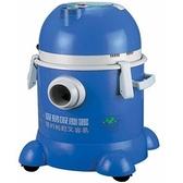 【亞拓】乾濕兩用吸塵器CE-9810