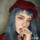 直髪蓬松假髮 女長髪空氣劉海大頭皮藍灰長自然假髮套 BF12936『寶貝兒童裝』
