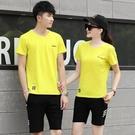 運動套裝 新款情侶運動套裝男女夏季短袖短褲薄款大碼寬鬆休閒跑步服