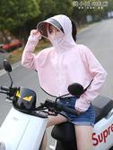 電動摩托車防曬衣女薄款披肩遮臉夏季騎電瓶車遮陽帽開車防紫外線 韓小姐的衣櫥