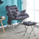創意懶人沙發可折疊宿舍椅子小沙發樣條單人沙發 現貨快出YJT