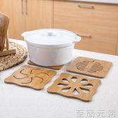 家用木質隔熱墊餐墊餐桌墊創意歐式廚房盤子碗墊子鍋墊杯墊防燙墊 至簡元素