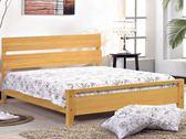 8號店鋪 森寶藝品傢俱c-02 品味生活 臥房系列367-2 藤原日式實木5尺實木床 (不含床墊)