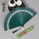 竹質古風扇子 小禮品工藝扇古典蕾絲女式折疊真絲折扇舞蹈    琉璃美衣
