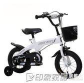 兒童自行車3歲男女寶寶腳踏車2-4-6歲童車12-14-16寸小孩單車igo 印象家品旗艦店