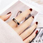 女款食指環戒子潮人鈦鋼裝飾品