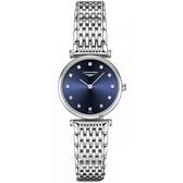 LONGINES 浪琴 La Grande 嘉嵐系列真鑽石英女錶-藍x銀/24mm L42094976
