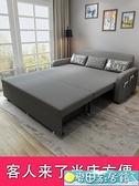 沙髮床 可折疊沙髮床兩用客廳雙人1.81.5米儲物書房小戶型簡約現代多功能 快速出貨