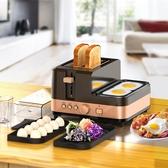 麵包機 Finetek/輝勝達 HX-5091多士爐全自動家用多功能早餐吐司烤面包機 聖誕節