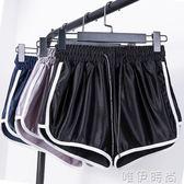 運動短褲 休閒短褲大碼顯瘦闊腿運動短褲女夏季跑步健身學生休閒熱褲潮 唯伊時尚