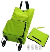 多功能拖輪包超市購物車手提購物袋大號可折疊便攜式手拉車買菜車 LJ6650『東京潮流』