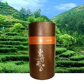 東方藏玉 - 黃金炭焙烏龍茶(150g/1瓶)