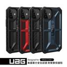 """美國軍規 UAG iPhone12 mini """"5.4"""" (2020) 頂級版耐衝擊保護殼 (4色) 強強滾"""