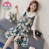 漂亮小媽咪 兩件式 洋裝 【B7687】 高質感 喇叭袖 哺乳裝 雪紡 吊帶裙 孕婦裝 魚尾裙