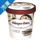 哈根達斯 冰淇淋品脫 淇淋巧酥 473m...