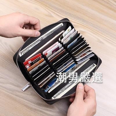 長版大容量多卡位信用卡包風琴卡包男女士多功能手機護照錢包