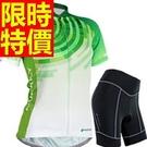 自行車衣 短袖 車褲套裝-透氣排汗吸濕限...