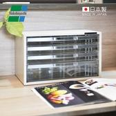 【日本仲林】日本製鋼製橫式桌上型A4文件櫃/資料櫃-3低抽+1高抽 (AL-W4 公文櫃 Nakabayashi 資料櫃)
