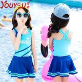 兒童泳衣 分體平角裙式防曬泳裝 女童遮肚保守泳衣-交換禮物