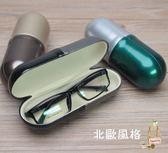 藥丸膠囊PU皮質眼鏡盒男女學生個性布藝眼睛盒墨鏡盒女款