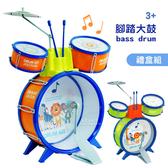 (限宅配)兒童動物音樂腳踏大號爵士鼓 不挑色 玩具 兒童樂器 低音鼓 銅鈸
