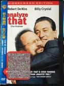 挖寶二手片-D70-正版DVD-電影【老大靠邊閃:歪打正著】-勞勃狄尼洛 比利克里斯托 麗莎庫卓(直購