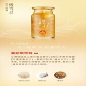 大和酵素~德合御膳美妍燉雪耳150公克/罐 ×6罐 (全素)