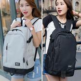 旅行包背包電腦包學生書包男旅行包女大容量LX爾碩數位3c