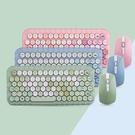 無線鍵盤 2.4G無線鍵盤鼠標套裝粉紅少女心無線鍵鼠套裝迷你鍵盤亞馬遜 快速出貨