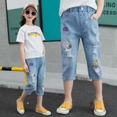 女童七分褲兒童夏季薄款牛仔褲子2019新款童裝中大童洋氣休閑中褲
