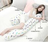 孕婦枕頭護腰側睡枕H型 純棉u型多功能側臥睡枕 托腹睡覺抱枕靠枕QM 美芭