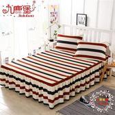 床裙九鹿堡床裙席夢思韓式床罩 床套 床蓋床單單件床笠1.81.51.2米
