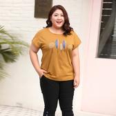 大尺碼 女裝加肥加大寬鬆遮肚子t恤女短袖胖mm100公斤純棉蝙蝠袖上衣夏(mylove中大尺碼)