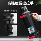 304不銹鋼保溫壺大容量保溫杯男女便攜戶外車載水壺家用暖水瓶4升 秋季新品