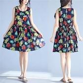 現貨黑L洋裝A字裙中長款胖MM短袖寬松A字裙收腰棉麻連身裙21282