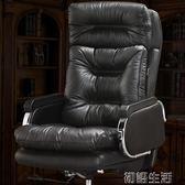 老板椅電腦椅辦公椅子 簡約書房椅 大班椅轉椅高靠背 初語生活igo