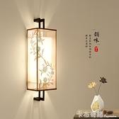 新中式壁燈客廳背景牆壁燈臥室床頭燈禪意過道現代簡約中國風燈具 卡布奇诺