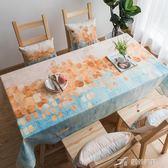 北歐簡約ins棉麻桌布客廳長方形布藝茶幾餐桌布創意家用臺布蓋布 樂芙美鞋