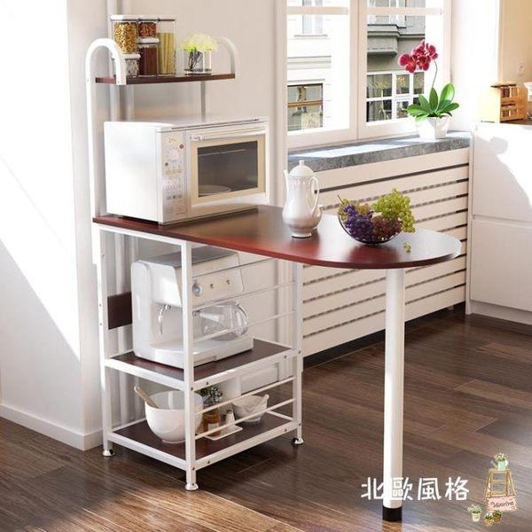 多層置物架微波爐架烤箱置物架層架收納架廚具鍋架儲物架微波爐架子xw