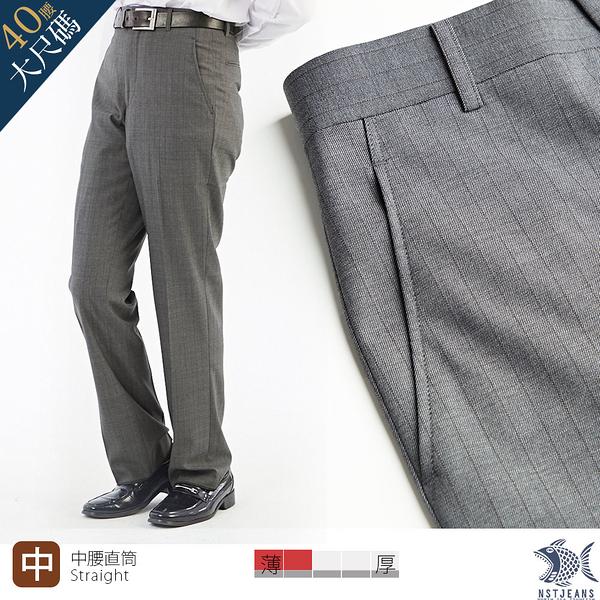 【NST Jeans】大尺碼 雅痞灰條紋 羊毛x彈性纖維 男西裝褲(中腰) 平面/無打摺/斜口袋/台灣製 391(6966)