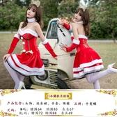 圣誕節演出服裝圣誕鹿馴鹿扮演衣服圣誕老人裝扮抹胸迷你裙蓬蓬裙 9號潮人館