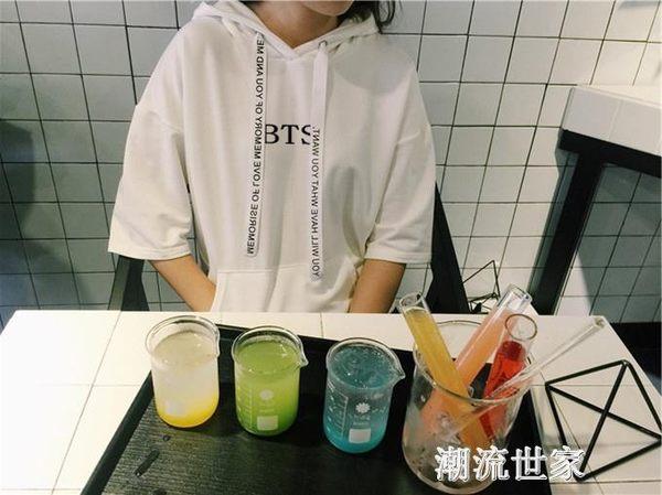 BTS防彈少年團同款連帽衛衣短袖T恤男女應援衣服韓版潮五分袖上衣『潮流世家』