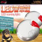 【培菓平價寵物網】Flexi》飛萊希 LED 照明警示燈 (S/M/L)
