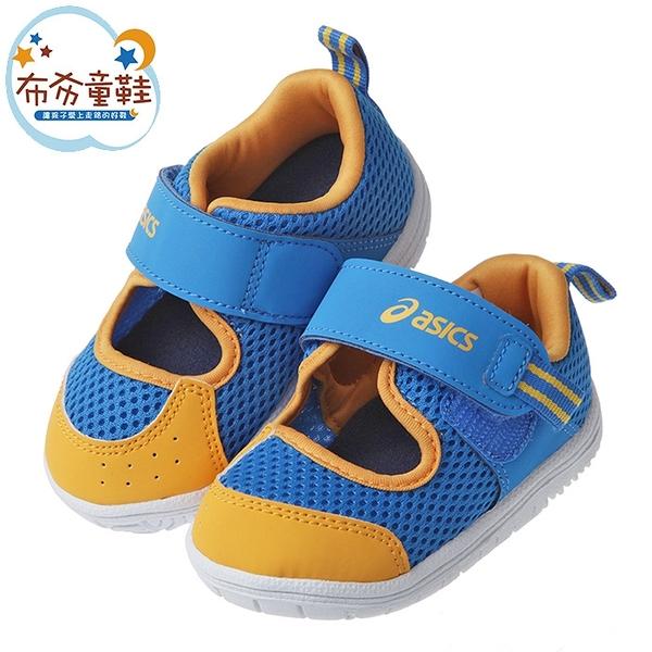 《布布童鞋》asics亞瑟士AMPHIBIAN_BABY藍橘色寶寶好涼機能學步鞋(13~16公分) [ J1G118B ]