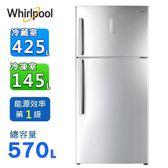 Whirlpool惠而浦 570L 變頻上下門冰箱 WIT2590G~含拆箱定位