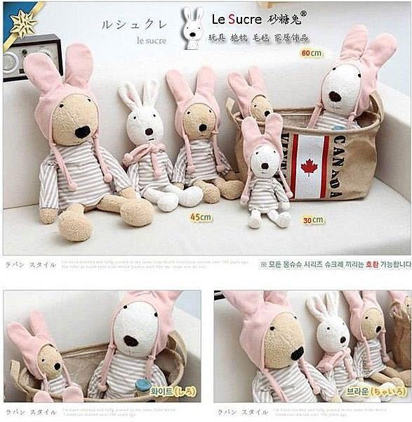 【發現。好貨】日本正品 le sucre 砂糖兔 (條紋衣帶帽45公分款)